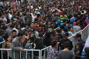 Line in China